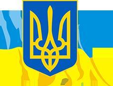 Прописка в Киеве официально